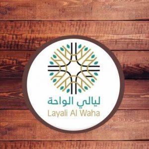 Layaly Al Waha