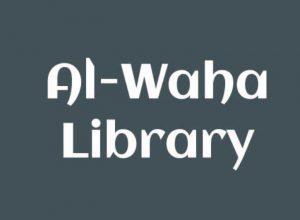 Alwaha Lib-01