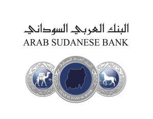 WP_ِASB_logo