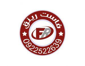 WP_FastRing_logo