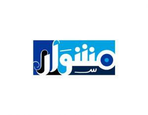 WP_Meshwar_logo