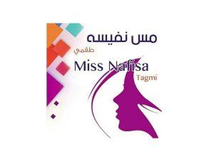 WP_Missnafisa_logo