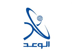 WP_Samsung Alwaad_logo