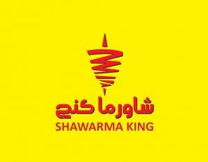 WP_Shawrmaking_logo