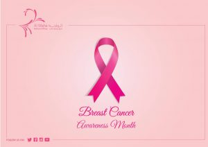 Breast Cancer Month @ Al Waha Mall - Lower Ground Floor - Main Stage